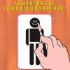 As aventuras do bonequinho do banheiro-0